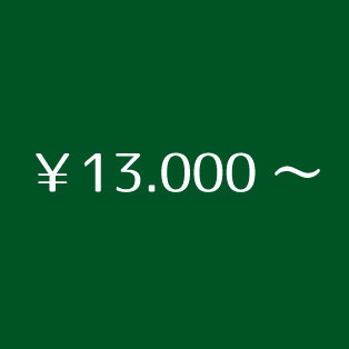 ¥13.000~