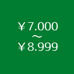 ¥7.000~¥¥8.999